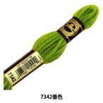 刺しゅう糸 『DMC 4番刺繍糸 タペストリーウール グリーン系 7342』 DMC ディーエムシー
