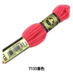刺しゅう糸 『DMC 4番刺繍糸 タペストリーウール レッド・ピンク系 7135』 DMC ディーエムシー
