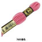 刺しゅう糸 『DMC 4番刺繍糸 タペストリーウール レッド・ピンク系 7605』 DMC ディーエムシー