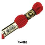 刺しゅう糸 『DMC 4番刺繍糸 タペストリーウール レッド・ピンク系 7666』 DMC ディーエムシー
