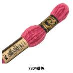 刺しゅう糸 『DMC 4番刺繍糸 タペストリーウール レッド・ピンク系 7804』 DMC ディーエムシー