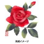 ○和紙ちぎり絵制作セット ミニ色紙サイズ バラ[和紙/ちぎり絵]