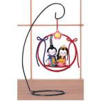 Yahoo!ユザワヤ【桃色セール】 Panami(パナミ) 丸い輪のおひなさま つるしタイプ おひなさま/LH-82[ひな人形/雛人形/ひなまつりキット]