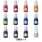 【12色セット】レジン専用着色剤 『宝石の雫』 PADICO パジコ