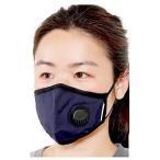 GSIクレオス日本製 繰り返し使えるN95マスク アンチウイルスマスク (L レギュラーバルブ付)