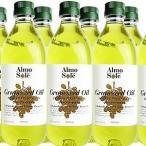 アルモソーレ グレープシードオイル ペットボトル 1L 1本