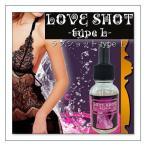 ラブショット LOVE SHOT -typeL- フェロモン リキッド 送料無料