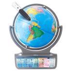 ショッピングパーフェクトグローブ ドウシシャ しゃべる地球儀 パーフェクトグローブ HORIZON ホライズン