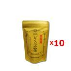 送料無料 10個セット 国産 どくだみ茶 ティーバッグ 2g x 14袋  1個あたり700円(税別)