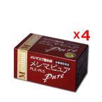 【4個セット】メシマピュア PL2・PL5 30袋 Mesima pure メシマコブ菌糸体