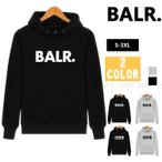 BALR ボーラー  BRAND HOODIE スエット フーディー メンズ トップス ロゴ 薄 長袖 アスリート サッカー ファッション 2type