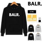 BALR ボーラー BRAND HOODIE スエット フーディー メンズ トップス ロゴ 秋 長袖 裏起毛 アスリート サッカー ファッション 2type