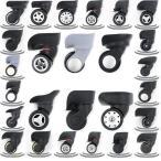 1 ペア スーツケースに使える代用品 交換 ホイール静音 キャスター スーツケースキャリーボックスなどの車輪補修用 取替え 代用品 取替え