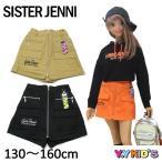 子供服 シスタージェニー JENNI パンツ ショートパンツ 2020 春物 フロントジップスカート風ショーパン