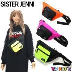 40%OFF セール シスタージェニー JENNI 子供服 ウエストポーチ ボディバッグ 2020 春物 カラーブロックボディバッグ