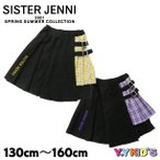 SISTER JENNI シスタージェニー スカート 2021 春物 サイズ(130cm/140cm/150cm/160cm) バイカラーチェックラップスカート メール便可