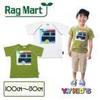 50%OFF ラグマート RAGMART 子供服 半袖 Tシャツ 2019 夏物 幼児 幼稚園 保育園 小学生 くるまTシャツ 100~130 メール便可