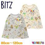 ビッツ BIT'Z 子供服 長袖 Tシャツ 2021 春物 ベビー 新生児 幼児 幼稚園 保育園 長袖Tシャツ メール便可