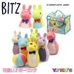 BIT'Z ビッツ おもちゃ ギフト 2021 春物 サイズ(Free) ロディコラボボーリングセット