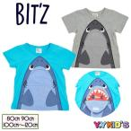 30%OFF セール ビッツ BIT'Z 子供服 半袖 Tシャツ 2020 夏物 幼児 幼稚園 保育園 小学生 半袖ギミックTシャツ メール便可