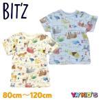 ビッツ BIT'Z 半袖 Tシャツ 2021 夏物 サイズ(80cm/90cm/100cm/110cm/120cm) SAVE THE ANIMAL柄半袖Tシャツ メール便可
