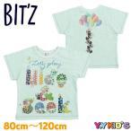 30%OFF セール ビッツ BIT'Z 子供服 半袖 Tシャツ 2020 夏物 幼児 幼稚園 保育園 小学生 ロゴプリント半袖Tシャツ メール便可