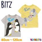 【SALE セール】 BIT'Z ビッツ 半袖 Tシャツ 2021 夏物 (80cm/90cm/100cm/110cm/120cm) 2色プリント半袖Tシャツ メール便可