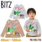 ビッツ BIT'Z 子供服 長袖 Tシャツ 2020 秋冬物 幼児 幼稚園 保育園 小学生 かぶポケット長袖Tシャツ メール便可