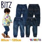 ビッツ BIT'Z 子供服 パンツ 2020 秋冬物 幼児 幼稚園 保育園 小学生 9分丈 どんぐりポケットジョガーパンツ メール便可