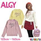 Yahoo!ベビー子供服のYYKIDS40%OFF セール 子供服 ALGY アルジー セーター 2019 秋冬物 小学生 女児 女の子 ガールズ ガーリーケーブルニット