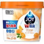 食洗器用 ジョイ オレンジピール成分入り 本体 700g P&G 食器用洗剤
