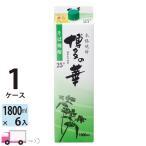 送料無料 博多の華 そば焼酎25度 1.8L  (1800ml) パック 6本入 1ケース(6本)