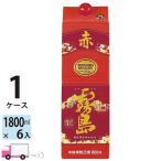 赤霧島 芋焼酎 25度 1.8L (1800ml) パック 6本入 1ケース(6本) 送料無料