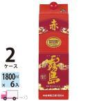 赤霧島 芋焼酎 25度 1.8L (1800ml) パック 6本入 2ケース(12本) 送料無料