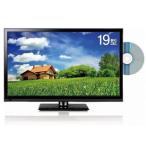 レボリューション 19型DVD内蔵液晶テレビ ZM-S19TV 【送料無料(沖縄県を除く)】