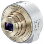 SONY サイバーショット スマートフォン連動 デジタルスチルカメラ DSC-QX10-W ホワイト 送料無料(沖縄県を除く)