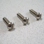 【インチマイナスネジ】 Montreux Inch TL pickup screws for bridge (3) 【テレキャス用ピックアップビス】 (メール便対応)