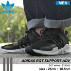 (ゾロ目の日限定ポイント11倍!) アディダス スニーカー メンズ オリジナルス adidas Originals スニーカー エキップメント サポート ADV