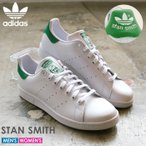 ���ǥ����� ���ꥸ�ʥ륹 �����󥹥ߥ� adidas Originals ���ˡ����� STAN SMITH ��� ��ǥ����� M20324