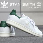 アディダス オリジナルス adidas Originals スニーカー スタンスミス メンズ レディース 母の日