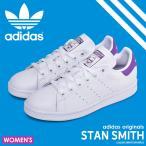 アディダス オリジナルス ADIDAS ORIGINALS スニーカー スタンスミス STAN SMITH EE5864 レディース 靴 シューズ