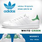 アディダス オリジナルス adidas Originals スニーカー スタンスミス W レディース