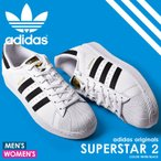 ���ǥ����� ���ꥸ�ʥ륹 adidas Originals ���ˡ����� SUPERSTAR 2 �����ѡ������� 2 ��� ��ǥ����� C77124