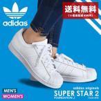 ショッピングアディダス スニーカー アディダス オリジナルス adidas Originals スニーカー スーパースター ファンデーション メンズ レディース