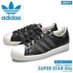 ADIDAS SUPER STAR 80s S75846 adidas Originals より「S...