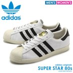 ■ITEM adidas Originals より「スーパースター 80s」です。 ストリートウェア...