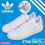 アディダス オリジナルス ADIDAS ORIGINALS スニーカー スタンスミス J EE8483 レディース 靴 シューズ  ホワイト 白 おしゃれ
