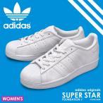 アディダス オリジナルス adidas Originals スニーカー スーパースター ファンデーション J レディース キッズ ジュニア 母の日