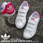 ADIDAS ORIGINALS アディダス オリジナルス スニーカー スタンスミス STAN SMITH CF C B32706 キッズ ジュニア 靴 シューズ 子供