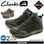 クラークス CLARKS スニーカー オン ツアー ルート GTX メンズ
